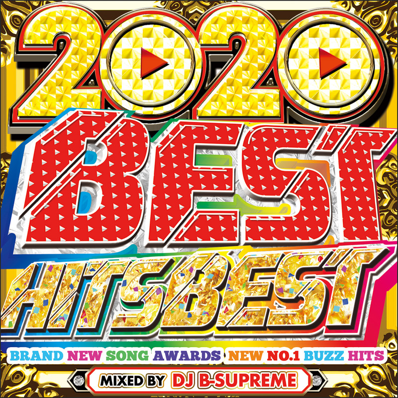 2020 BEST HITS BEST