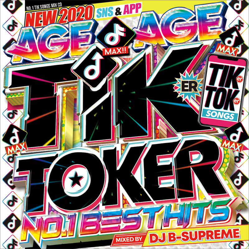 TIK TOKER -NO.1 BEST HITS-
