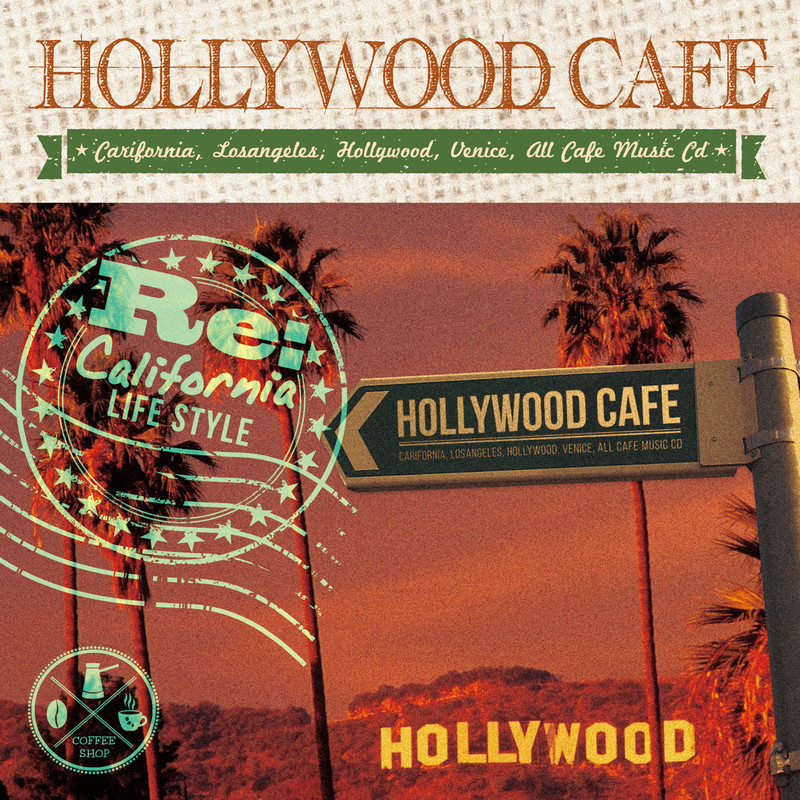 LA発!心地いい!おしゃれ洋楽 - HOLLYWOOD CAFE -Re.CARIFORNIA LIFE STYLE-