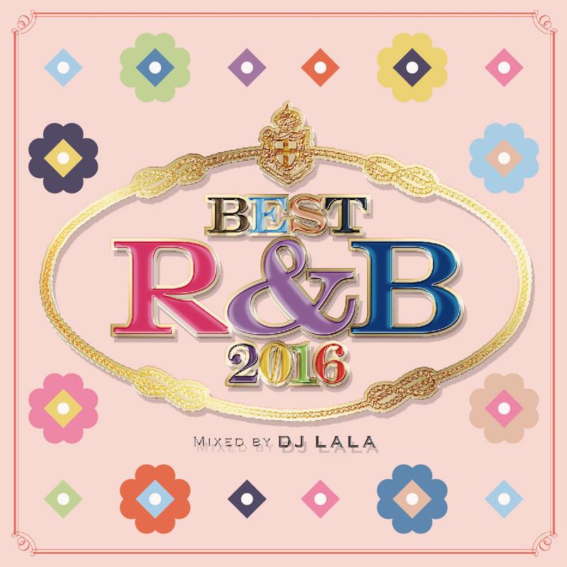 超豪華R&Bベスト BEST R&B (洋楽 ランキング 人気 おすすめ 定番)
