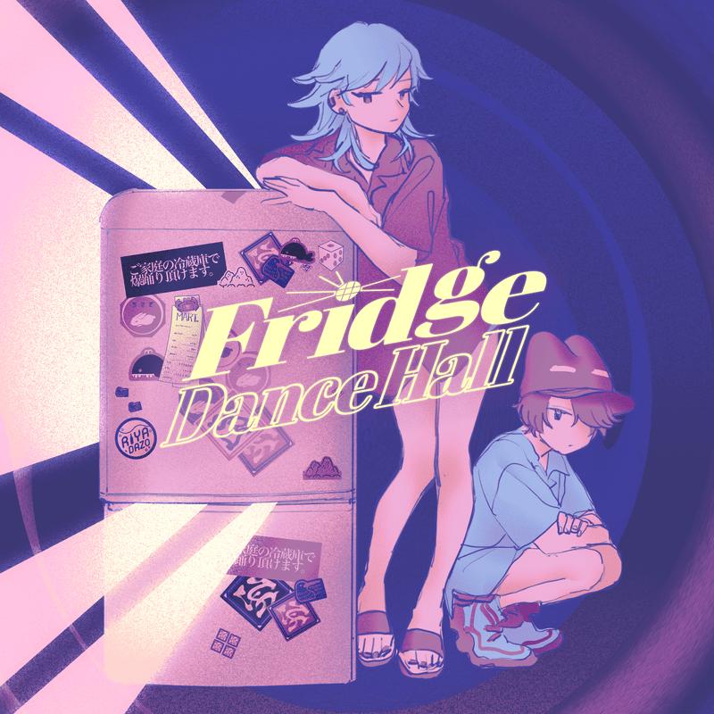 Fridge Dance Hall