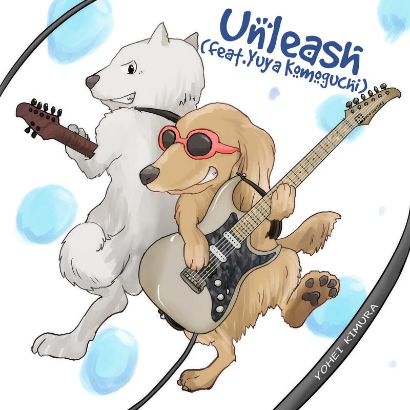 Unleash (feat. 菰口雄矢)