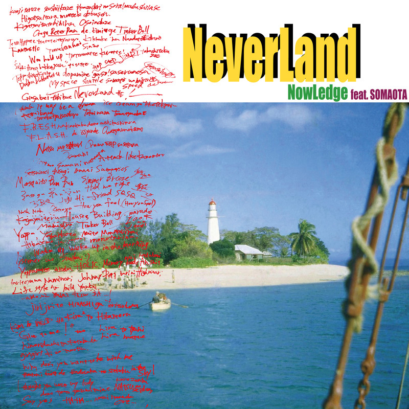 NeverLand (feat. SOMAOTA)