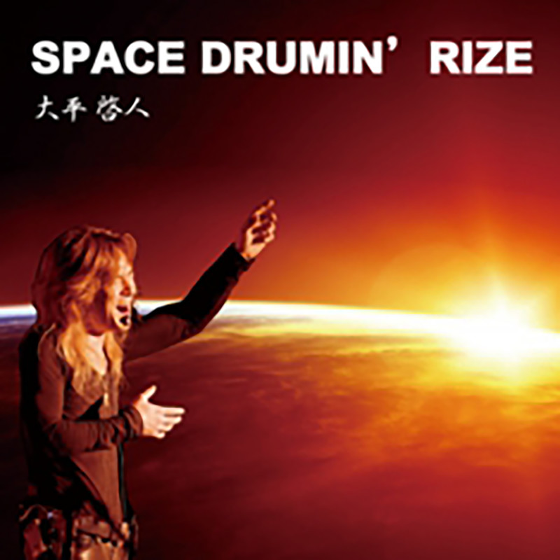 SPACE DRUMIN