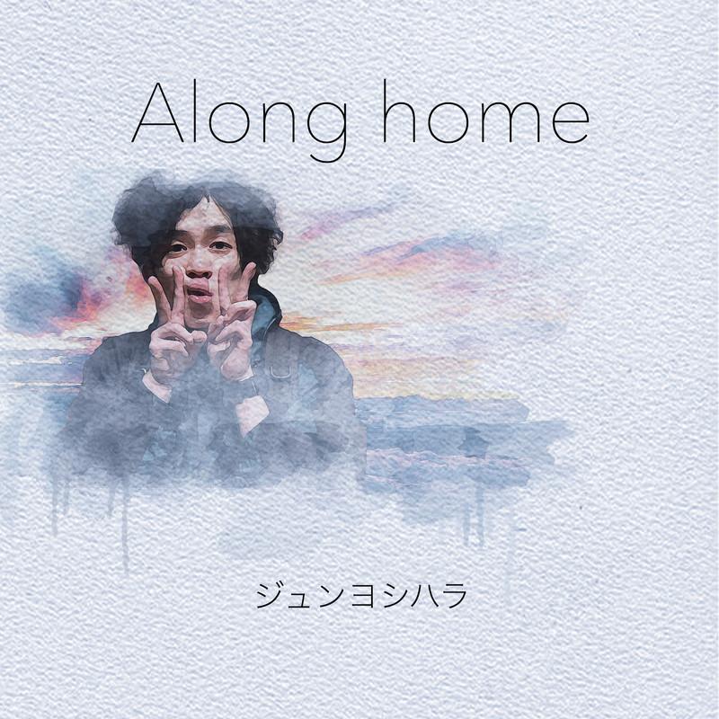 Along home