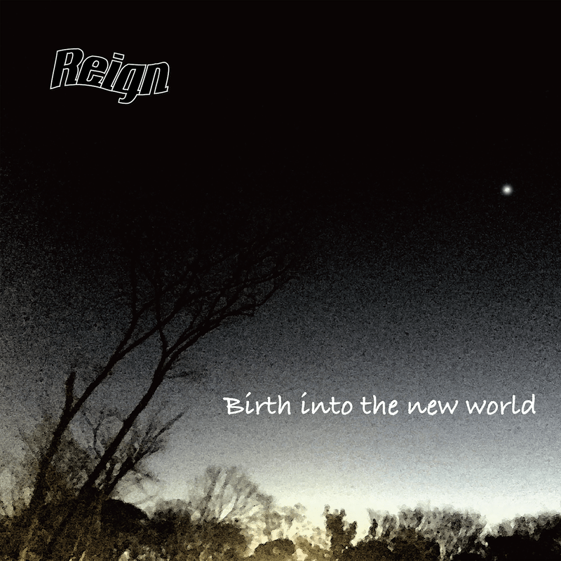 Birth into the new world