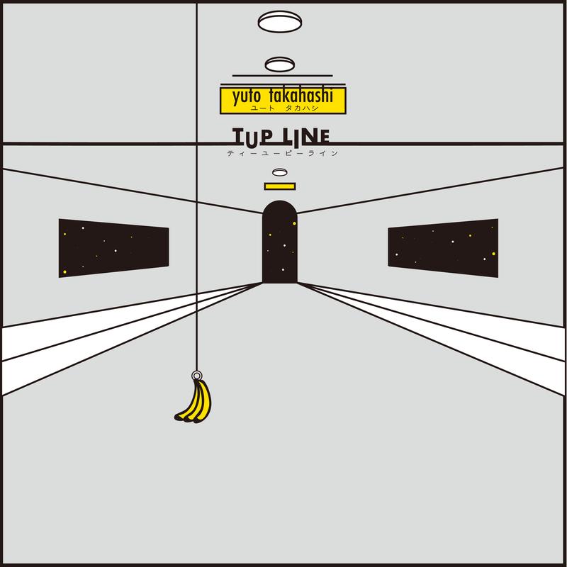 TUP LINE