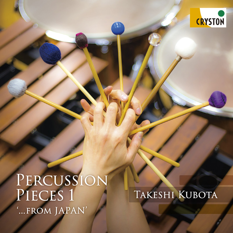 Percussion Pieces 1