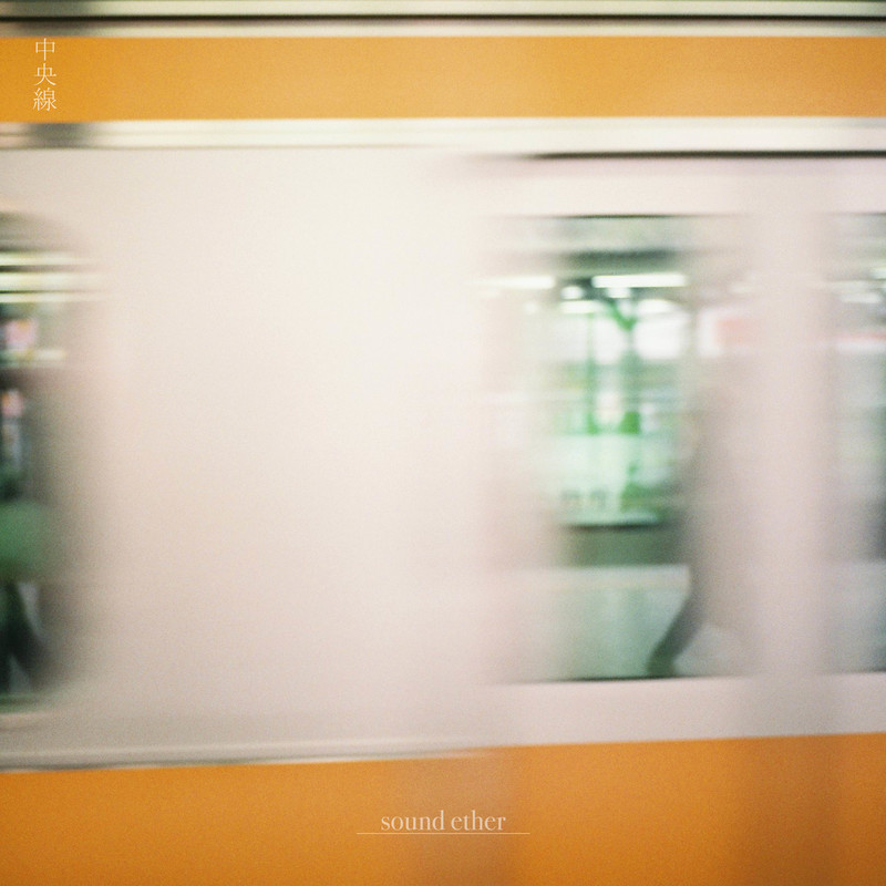 Chuo Line