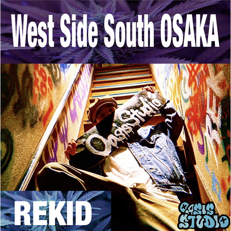 West Side South OSAKA