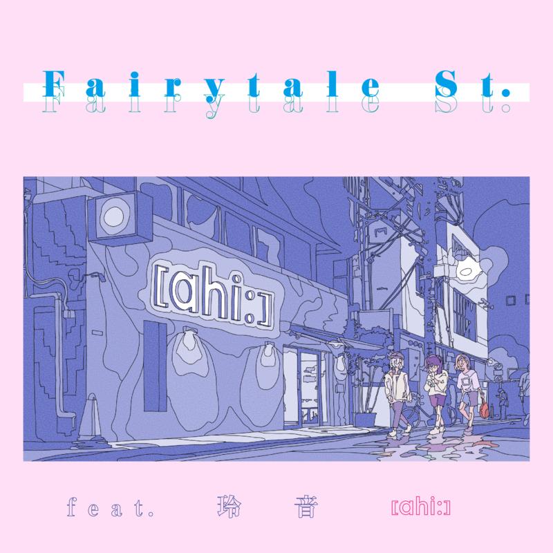 Fairytale St. (feat. Leon)