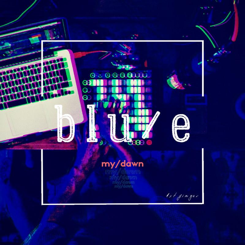 blu / e