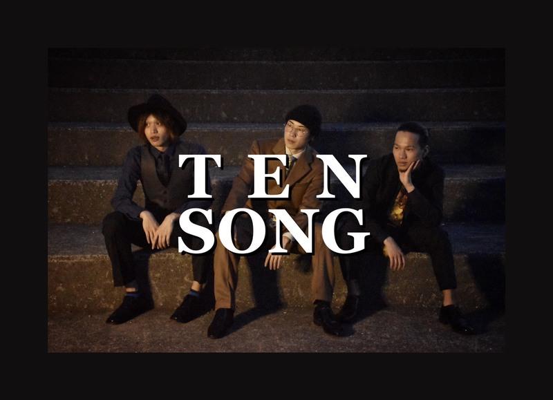 TENSONG