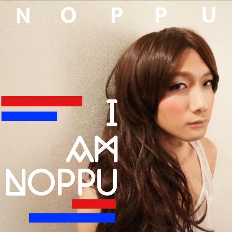 I am Noppu
