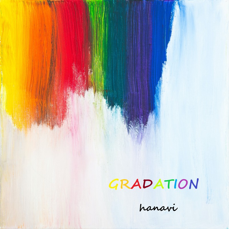 GRADATION (feat. 東北ずん子)