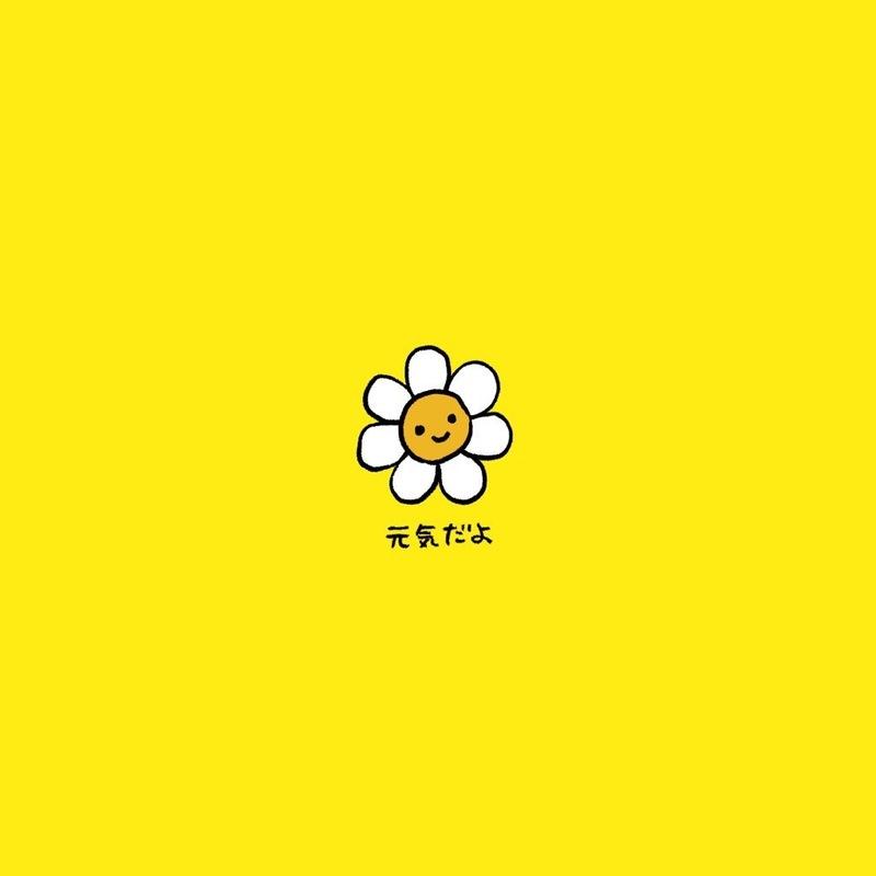 sayonara namida kun