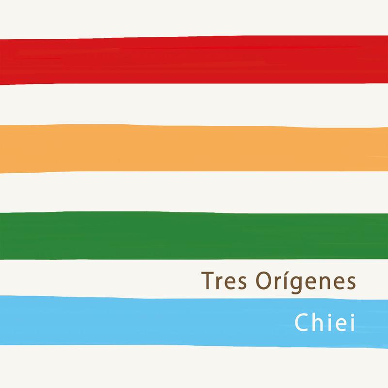 トレス・オリヘネス~3つの始点