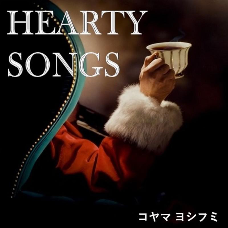 HEARTY SONGS