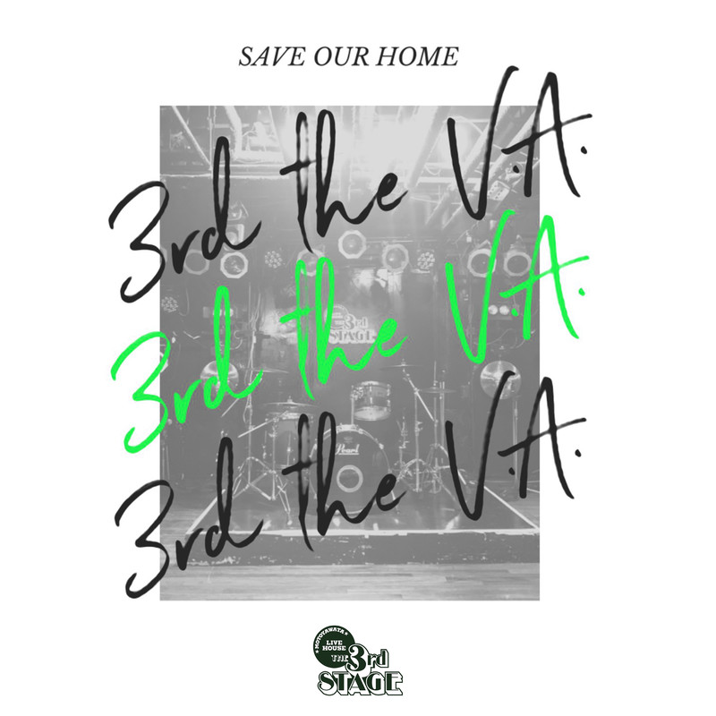 3rd the V.A. -green-