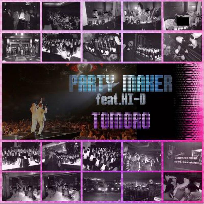 PARTY MAKER (feat. HI-D)