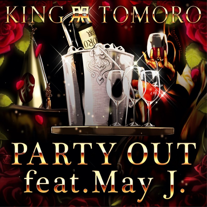PARTY OUT feat.May J.