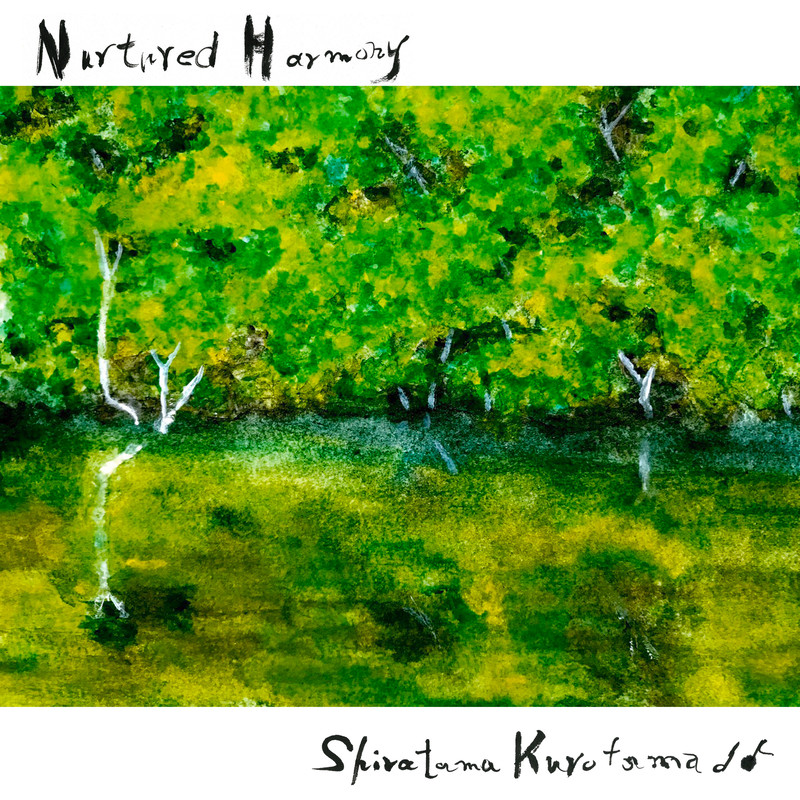 Nurtured Harmony