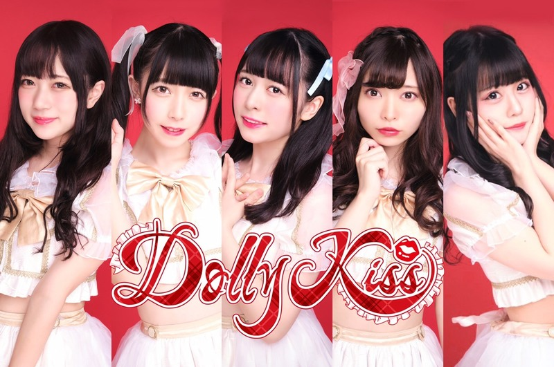 Dolly Kiss