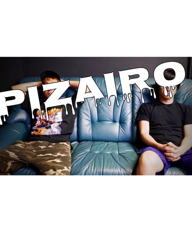 Pizairo
