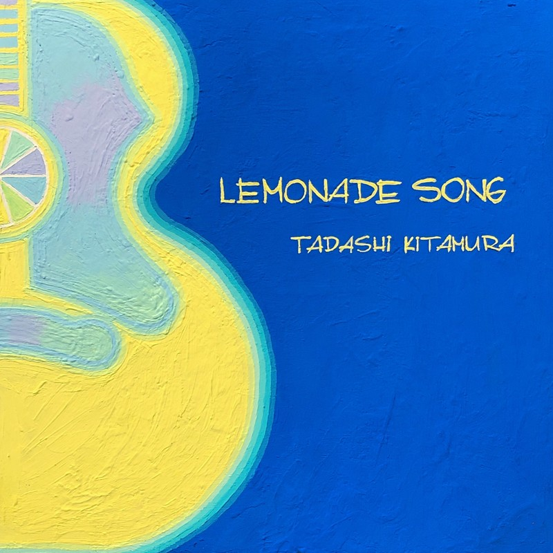 LEMONADE SONG