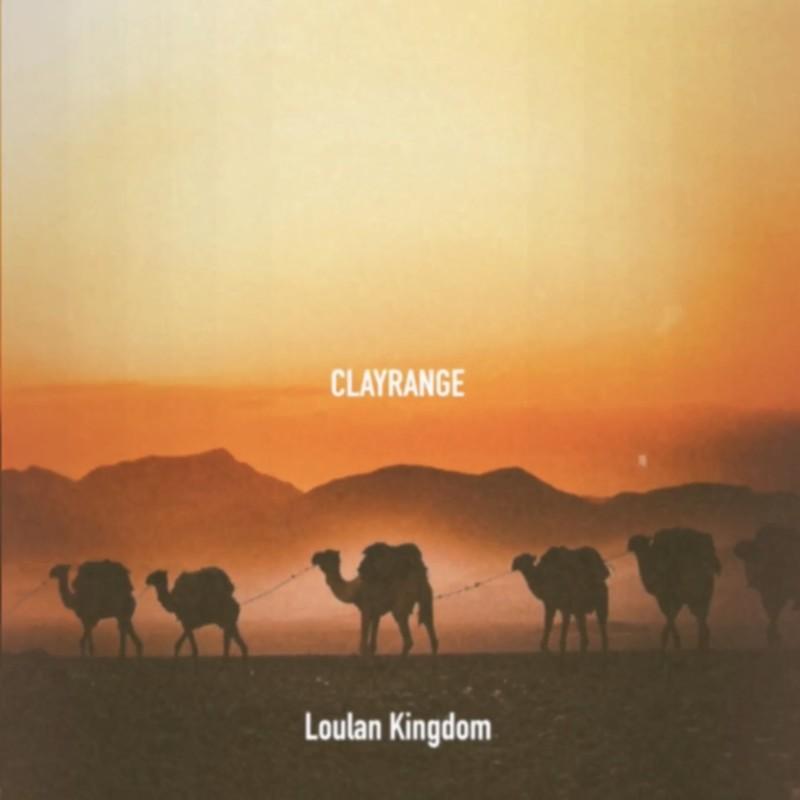 Loulan Kingdom