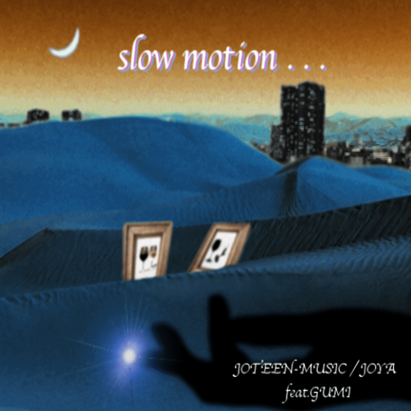 slow motion . . . (feat. GUMI)
