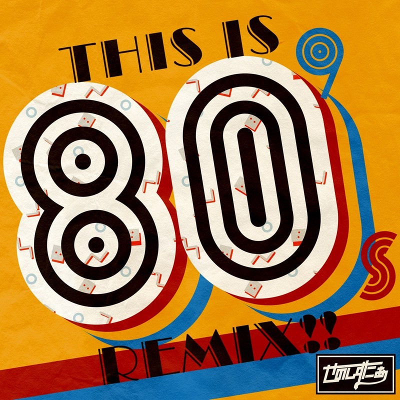 THIS IS 80s REMIX!!