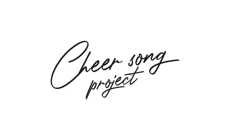 Cheer song project