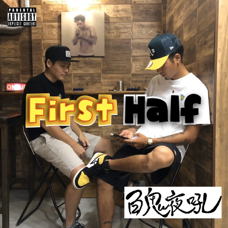 FirstHalf (feat. SHO & LUCA)