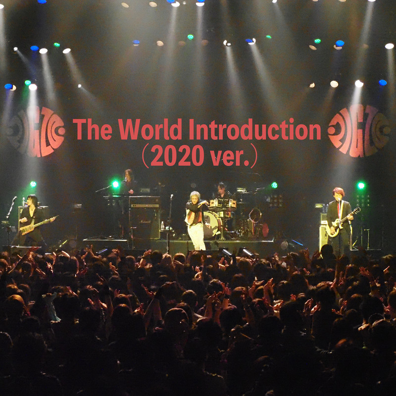The World Introduction (2020 ver.)