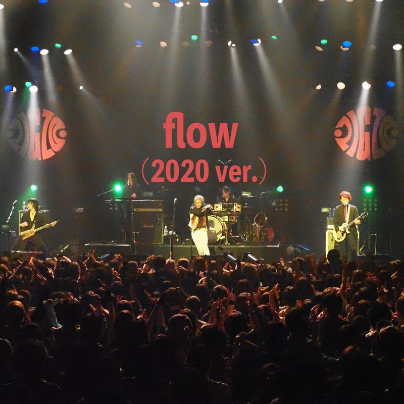 flow (2020 ver.)