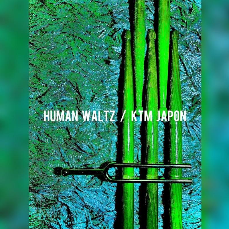 human waltz