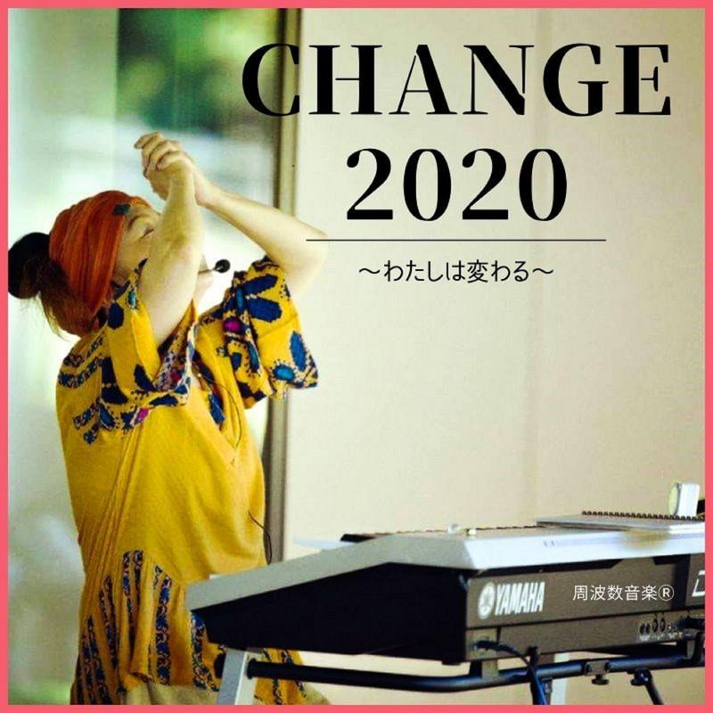 Change 2020 ~わたしは変わる~