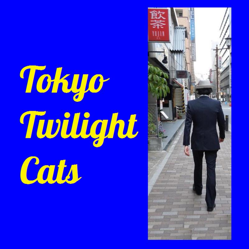Tokyo Twilight Cats