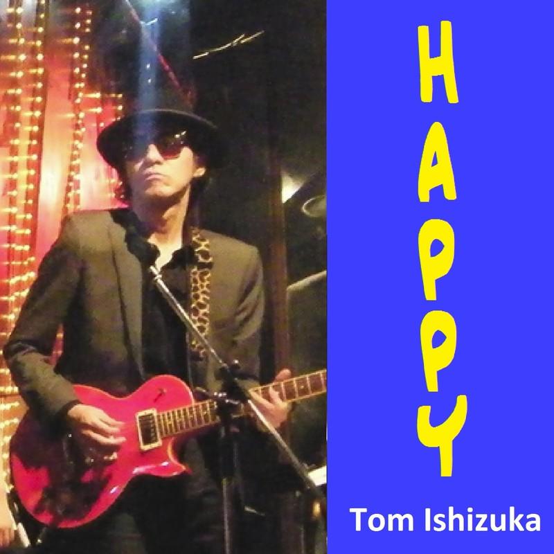 Tom Ishizuka