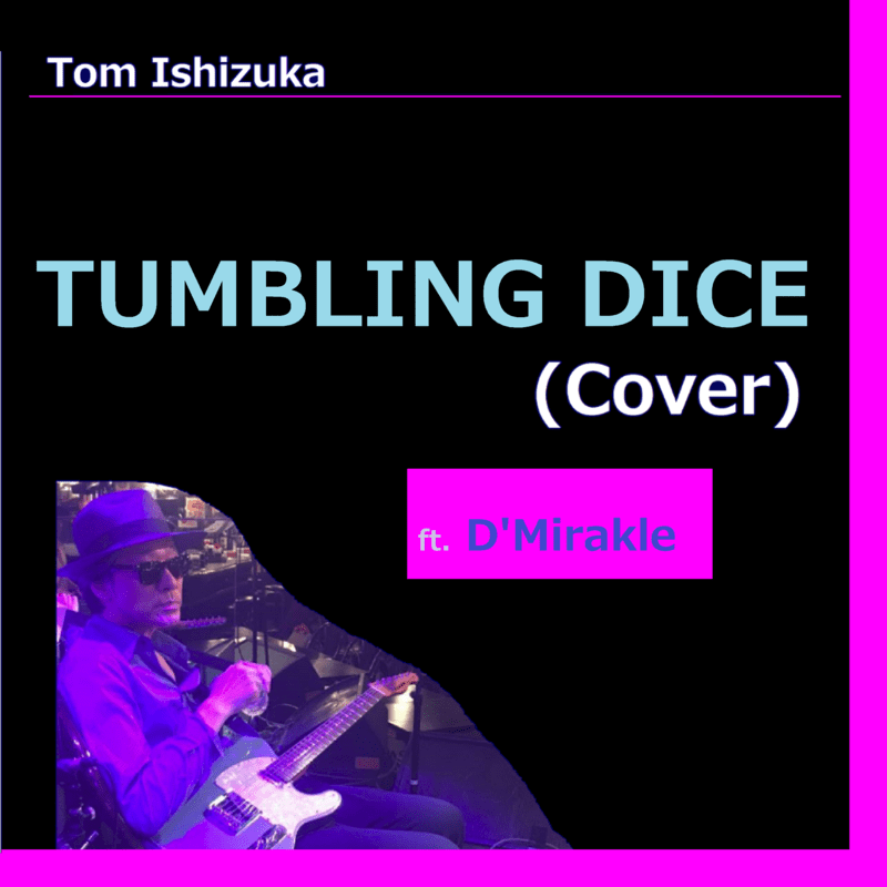 Tumbling Dice (COVER) [feat. D