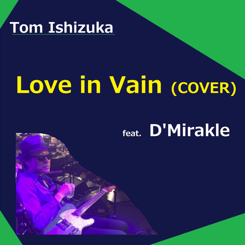 LOVE IN VAIN (COVER) [feat. D