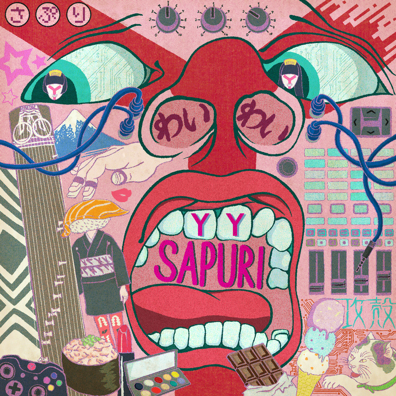 SAPURI