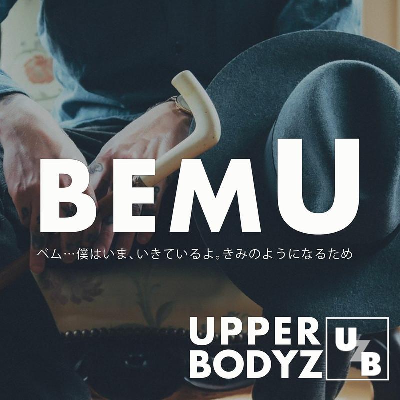 BEM U
