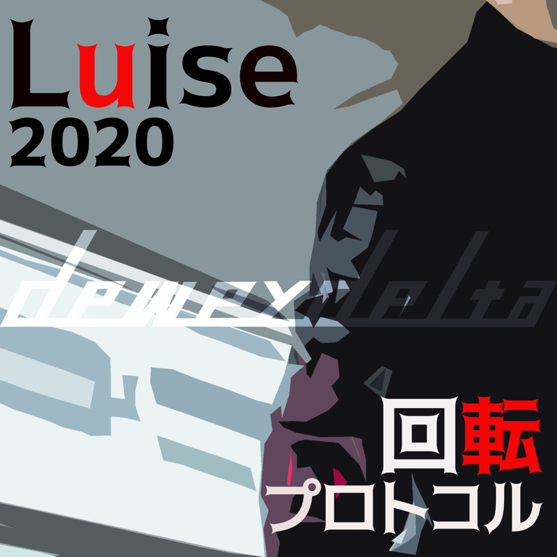 Luise 2020