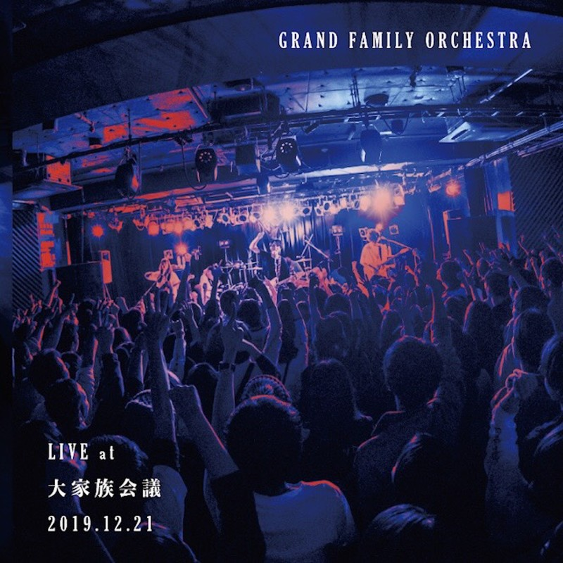 LIVE at 大家族会議 2019.12.21
