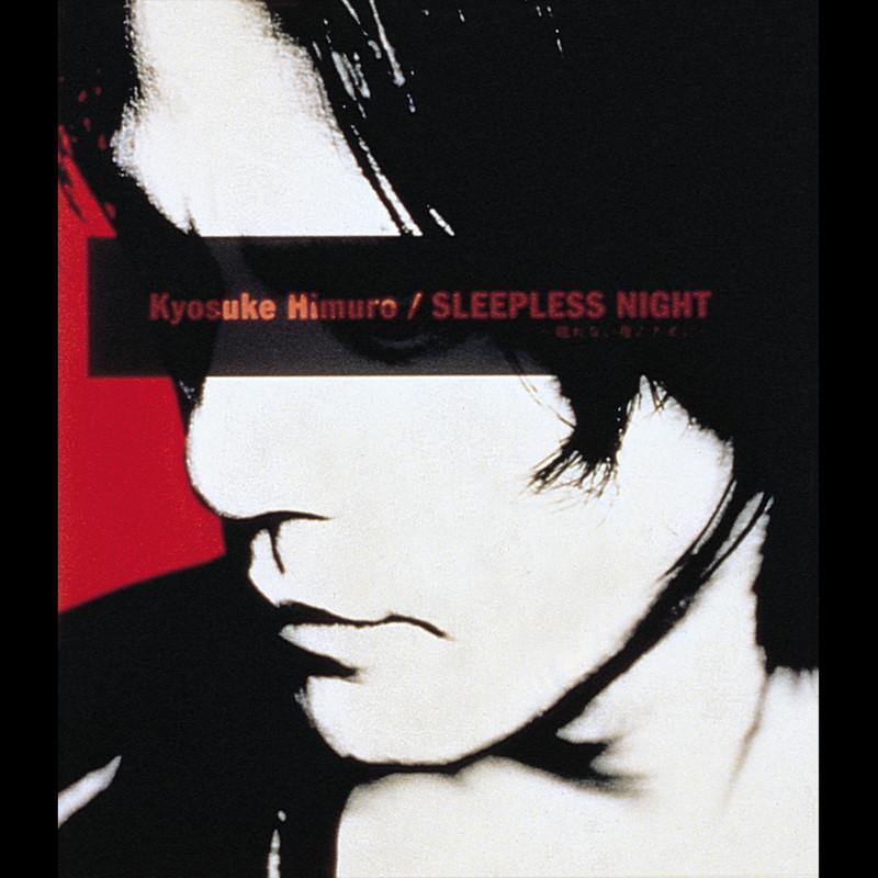 SLEEPLESS NIGHT ~眠れない夜のために~