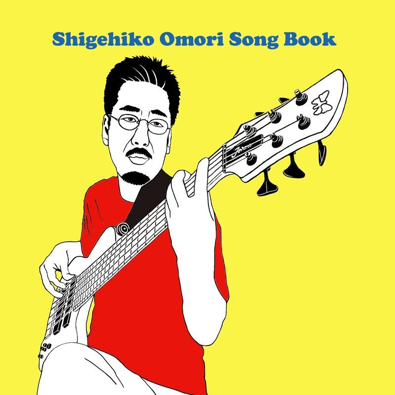 Shigehiko Omori Song Book