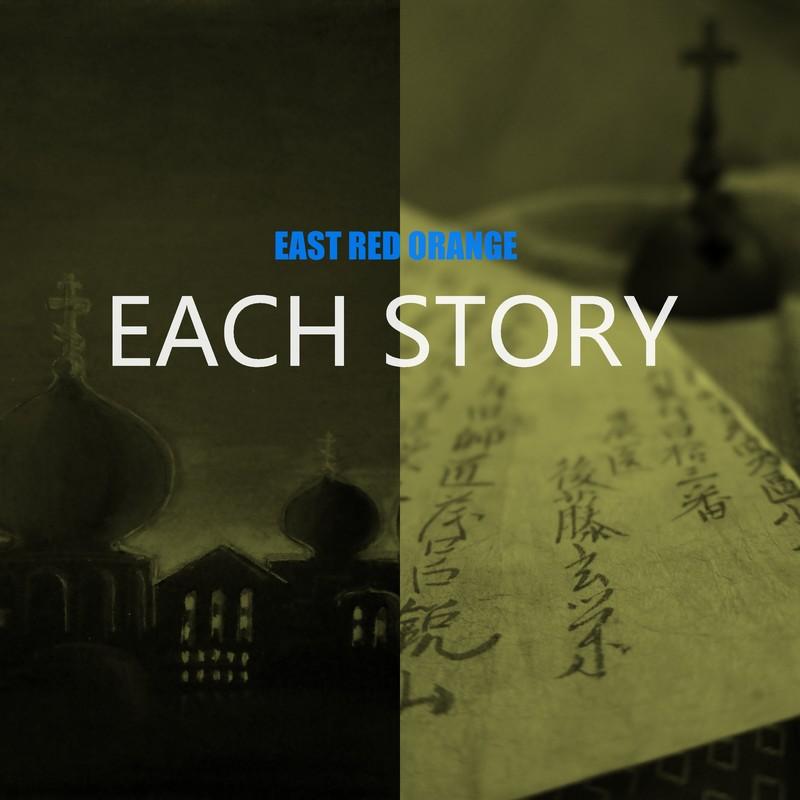 EACH STORY