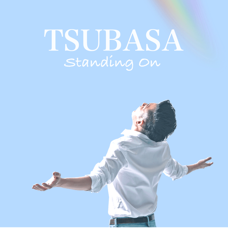 Standing On